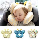 定型枕 純棉 嬰兒枕頭 外出 防搖晃 寶寶 多功能 蝴蝶枕 BW