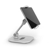 手機支架桌面 ipad平板電腦架子床頭床上多功能懶人蘋果
