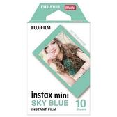 FUJIFILM Instax Mini 拍立得底片藍綠色邊框 SKY BLUE Tiffany綠 底片