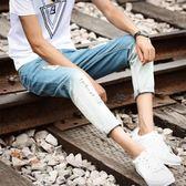 牛仔褲破洞牛仔褲男士修身型小腳九分褲子潮流行夏季薄款學生哈倫褲9分【全館好康八折】