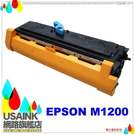 促銷價~USAINK ~ EPSON S050523 高容量黑色環保碳粉匣 1組3支 M1200/1200