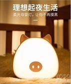檯燈 小夜燈充電式臥室床頭月子嬰兒哺乳寶寶喂奶護眼可移動臺燈睡眠起 快速出貨