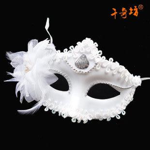 白雪公主面具白色22g四套價