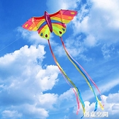 濰坊箏樂七彩蝴蝶新款風箏成人大型高檔新款微風易飛兒童大人專用 NMS創意新品