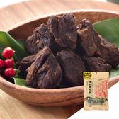 【黑橋牌】特製豬肉角-大包裝
