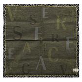 VERSACE動物圖紋純棉手帕領巾(墨綠色)989017-3