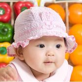 嬰兒帽子0-3-6個月夏季遮陽帽男女童薄款太陽帽純棉寶寶盆帽春秋  時尚潮流