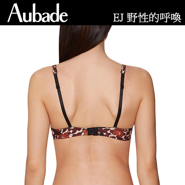 Aubade-野性呼喚B-D有襯內衣(咖啡)EJ