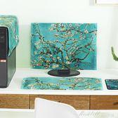 電腦防塵罩韓式田園布藝液晶顯示器蓋巾臺式蓋布27寸2224寸電腦套   蜜拉貝爾