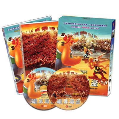 維京海盜-雙碟版DVD