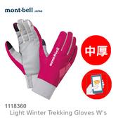 【速捷戶外】日本 mont-bell 1118360 防風保暖透氣手套-女(桃紅),滑雪,登山,賞雪,旅遊