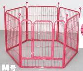 寵物柵欄小型中型犬l大型犬狗狗圍欄室內兔子泰迪金毛狗籠子igo 嬡孕哺