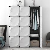 經濟型簡易衣柜組裝塑料衣櫥臥室省空間簡約現代衣柜 QG1224『愛尚生活館』