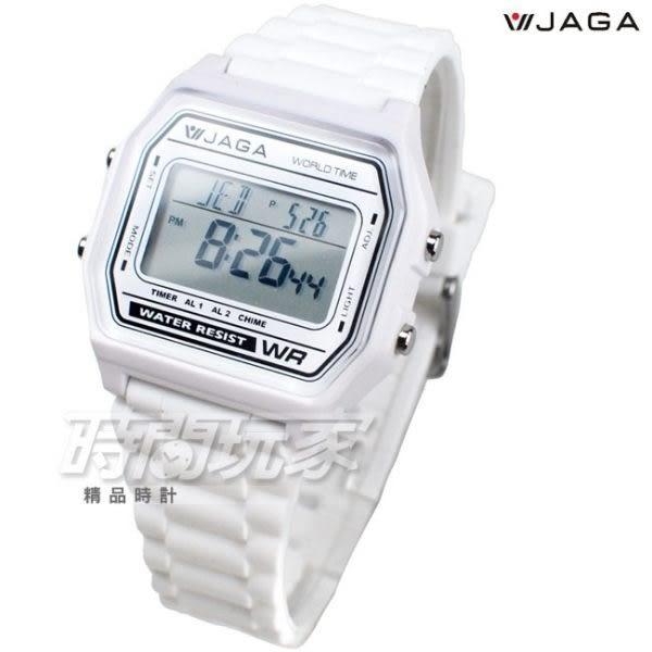 JAGA捷卡 保證防水可游泳 夜間冷光 多功能輕巧休閒運動電子錶 中性錶 M1103-D(白)