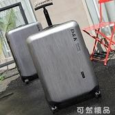 行李箱ins網紅男女學生拉桿箱子萬向輪20小型密碼旅行皮箱24寸潮 雙12全館免運