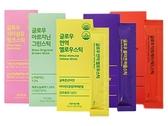 韓國 GlowStick 順暢/健康/十分營養/Q彈/酸櫻桃 果凍條(7入) 款式可選【小三美日】