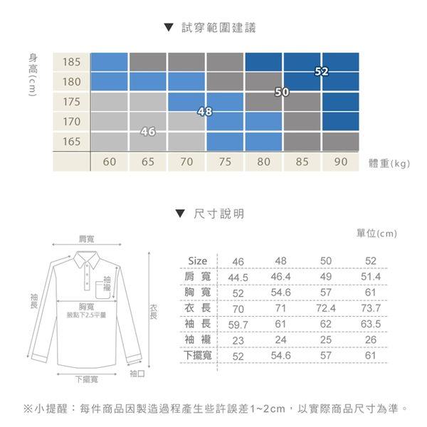 Christian 立體層次設計橫條POLO衫_藍(PW757-58)