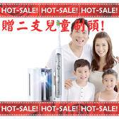 【贈兒童刷頭*2】Philips Sonicare HX9172 白金款 殺菌燈 音波震動 電動牙刷