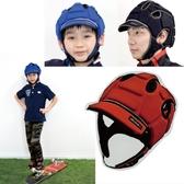 帽子 - 頭部保護帽 全方位保護帽 日本企劃設計 [W2183]