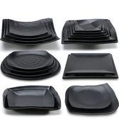 仿瓷黑色 盤子磨砂日式壽司燒烤牛肉火鍋涼菜特色藝術密胺餐具WZ2904 【極致男人】TW