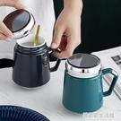 馬克杯帶蓋大容量陶瓷咖啡喝水杯女男生款辦公室情侶家用茶杯子勺 居家家生活館