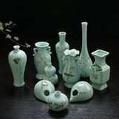 龍泉青瓷擺件手繪小花瓶水養植物器皿銅錢草水培綠蘿容器陶瓷igo   酷男精品館