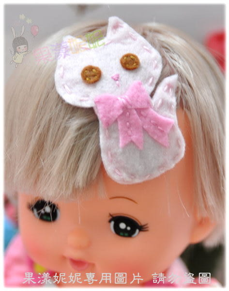 果漾妮妮 純手工羊毛氈寶寶髮夾/兒童髮飾/水滴夾/髮量少寶寶亦可【V3138】