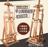 德國櫸木制樓盤油畫架平立兩用畫架實木畫架折疊樓盤廣告展示畫架QM 依凡卡時尚