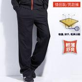 【蜜蜂家族】情侶男款吸濕排汗休閒褲L(台灣製造)
