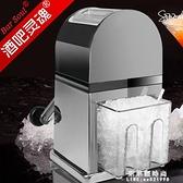 刨冰機 酒吧靈魂 錫合金手動碎冰機手搖冰塊刨冰機家用小型商用奶茶店機【果果新品】