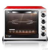 220V上下管獨立控溫多功能烘焙電烤箱 家用30升igo      俏女孩
