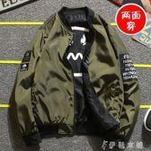 男士外套韓版潮流薄款夾克男學生休閒修身帥氣棒球服 伊鞋本鋪