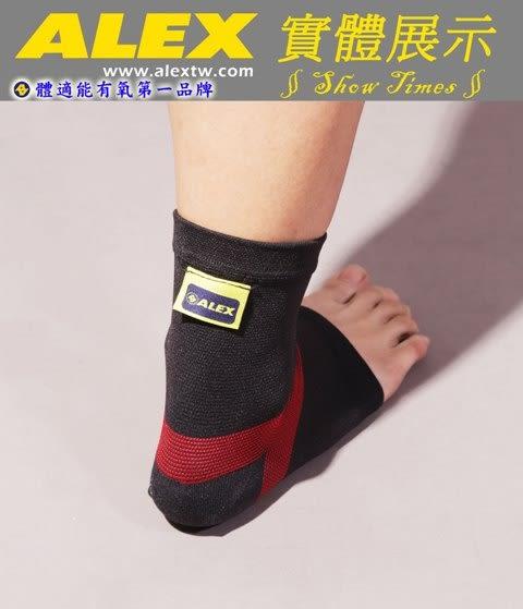 【ALEX】薄型護踝(1入) T-36