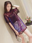 紫色網紗冰絲短袖T恤女夏裝2018新款ins超火的怪味少女上衣中長時尚地帶 】