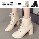 [Here Shoes] 7.5CM短靴 優雅氣質皮質 筒高12CM綁帶後拉鍊方頭粗跟靴-KGE818