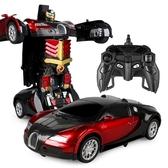 遙控車 感應變形遙控汽車金剛機器人充電動遙控車玩具車男孩禮物4-5-10歲