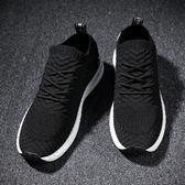 雙十二狂歡購運動鞋—夏季新款男鞋子韓版潮流帆布鞋透氣運動休閒板鞋學生百搭潮鞋