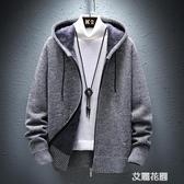 男士毛衣開衫外穿秋冬季2019新款潮流加絨加厚針織外套秋裝上衣服『艾麗花園』