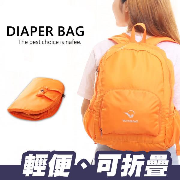 媽媽包 輕便可折疊雙肩背後背媽咪包 運動包 海灘包 健身房 旅行袋 可變型