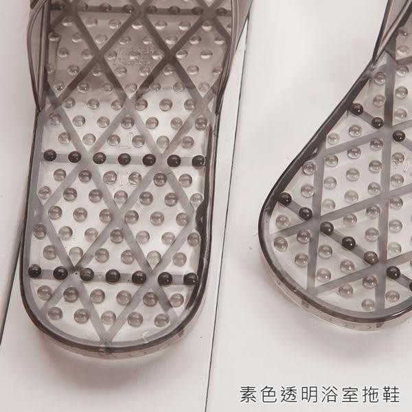 【333家居鞋館】 好評回購★素色浴室拖鞋★透黑色★MIT認證商品(男女款)