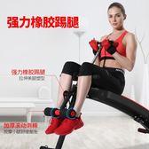 多德士仰臥板仰臥起坐健身器材家用多功能收腹器仰臥起坐板腹肌板igo 3c優購