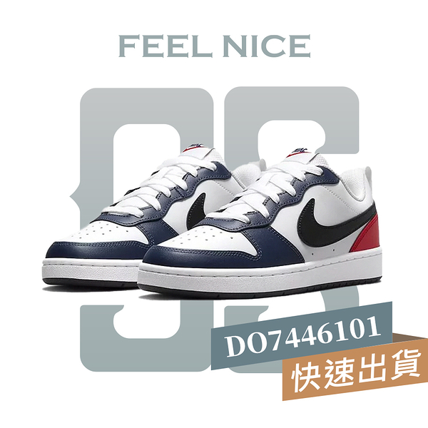 NIKE COURT BOROUGH LOW 2 BG 白藍 女 大童 經典 皮革 球鞋 穿搭 休閒鞋 DO7446101
