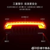 GIYO智慧遙控自行車燈騎行激光尾燈轉向燈山地車LED警示燈R1配件 (橙子精品)