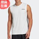 【現貨】ADIDAS Design 2 Move 3-Stripes 男裝 背心 訓練 健身 吸濕 排汗 白【運動世界】DU1249