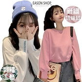 EASON SHOP(GW8631)實拍純色袖口英文字母刺繡短版露肚臍圓領長袖素色棉T恤女上衣服落肩大學內搭衫粉