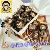 【菇森林】新社香菇-特級冬大中菇(300克)-產銷覆歷認證香菇
