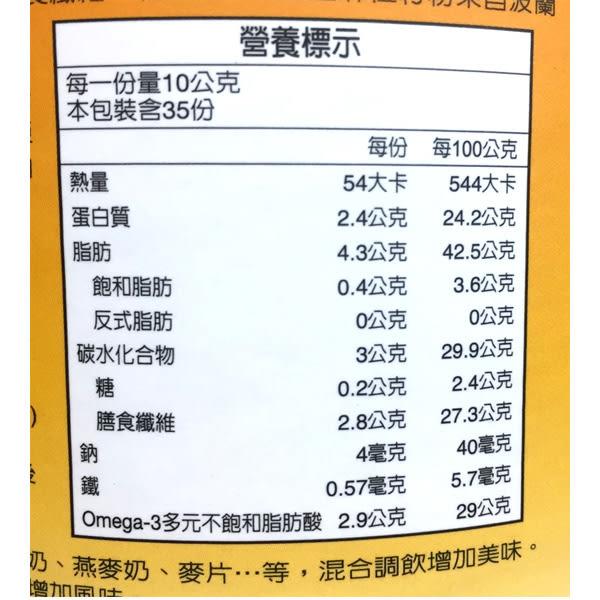 紅布朗【HOME BOWN】黃金亞麻仁籽粉 350g