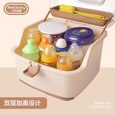 (超夯免運)可手提奶瓶架 嬰兒奶瓶收納箱塑料寶寶餐具奶粉盒兒童防塵干燥架xw