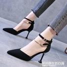 2020春新款一字扣帶包頭涼鞋女法式少女尖頭仙女風細跟性感高跟鞋 設計師生活