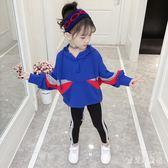 兒童套裝 女童秋裝2018新款童裝女中大洋氣套裝潮 BF10833『寶貝兒童裝』